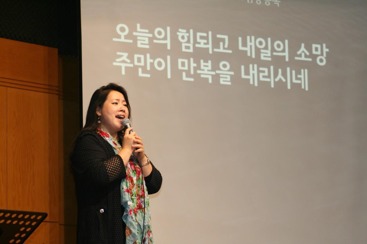 2014.10.18 남궁송옥 초청 콘서트