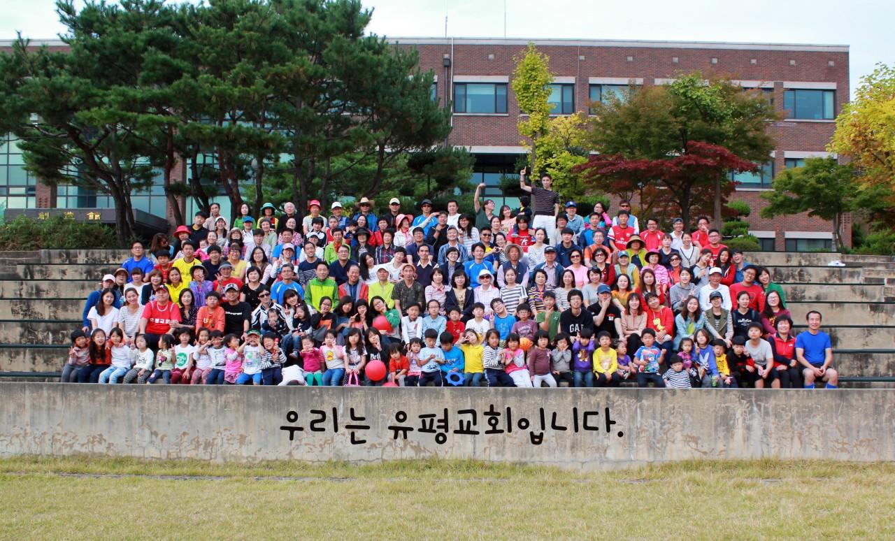2014 야외집회(10.12)